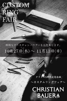 cbfair03.jpg